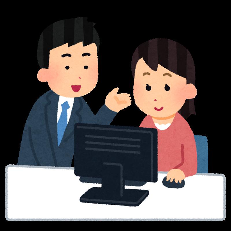 【スタッフ日記】当事業所の講師