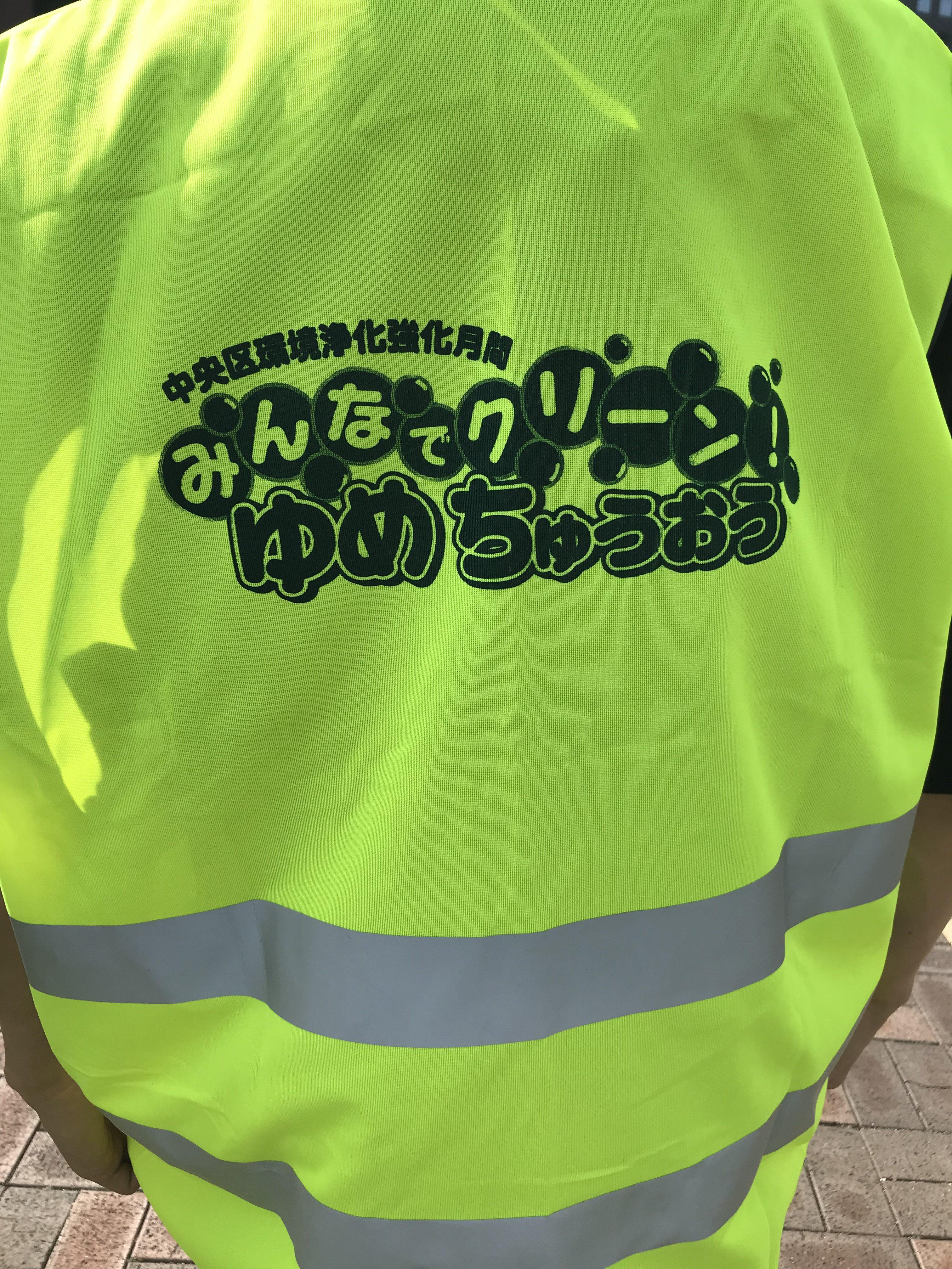 【土曜日開所】ライオン橋の清掃ボランティア