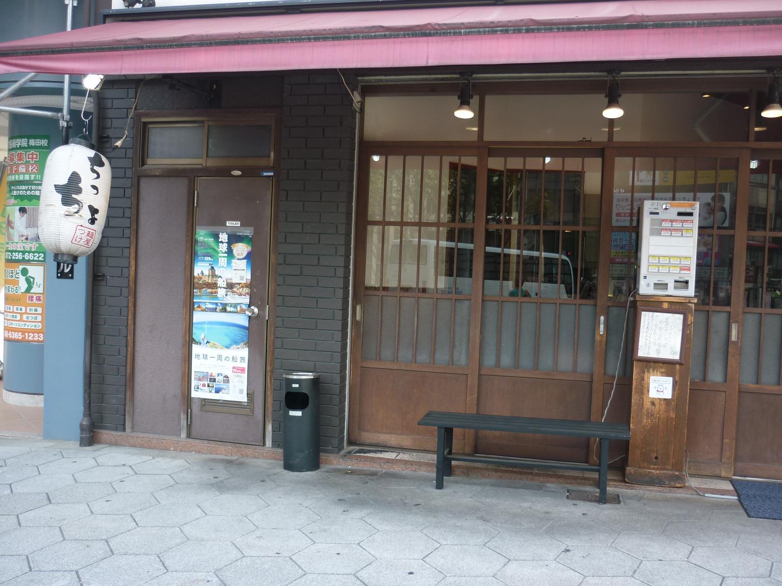 【グルメ記事】周辺ランチマップ Vol.5