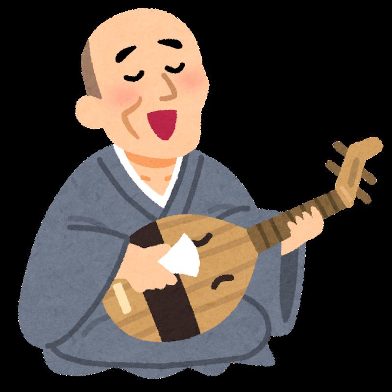 【文字練習】 祇園精舎の鐘の声