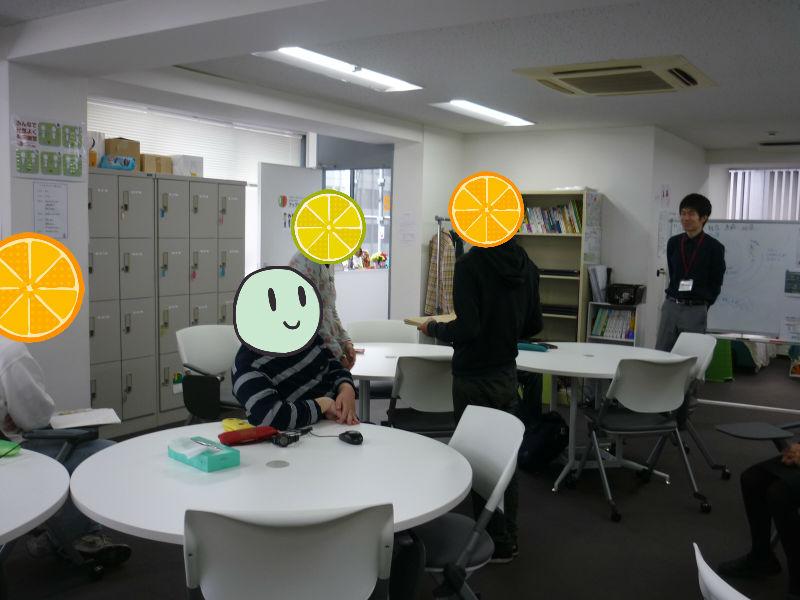 【JST】場面に応じた報連相
