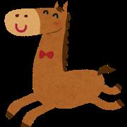 【文字練習】気のふさいだ馬を。。。