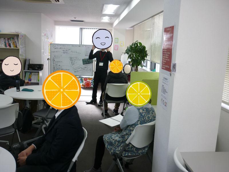 【JST】職場での新年のあいさつ