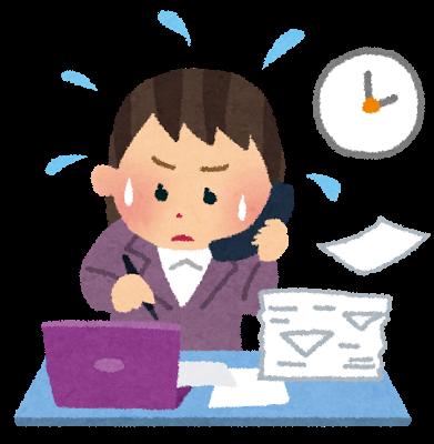 【ビジネスマナー】電話対応~雑な対応