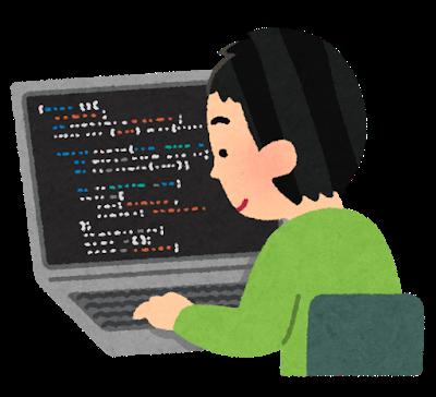 【プログラミング】JAVA習得方法