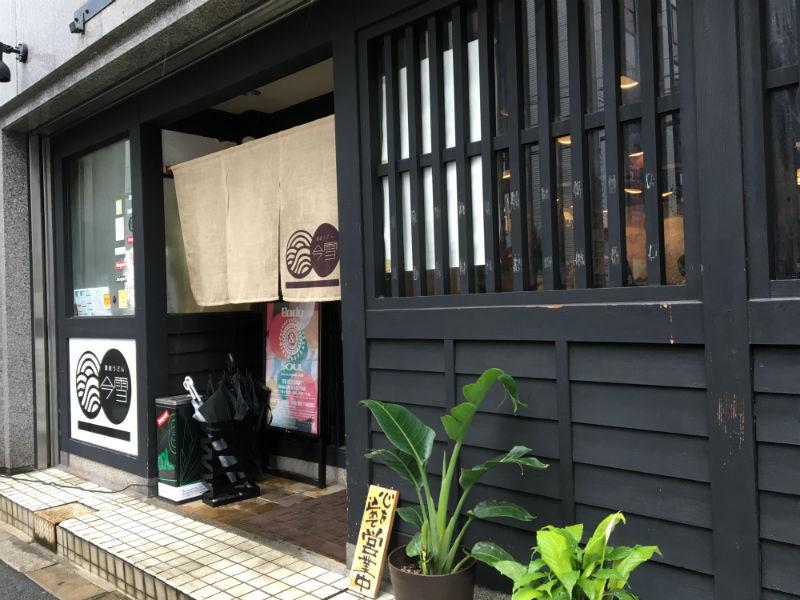 【グルメ記事】周辺ランチマップ Vol.16
