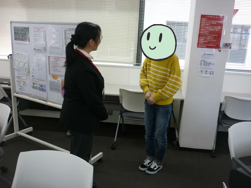 【JST】来客対応